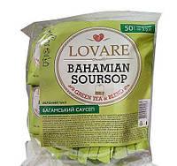 """Чай Lovare """"Багамский саусеп """" 50 пак."""
