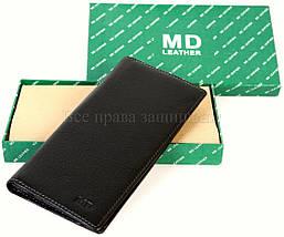 Мужской кожаный кошелек черный MD-leather MD22-337, фото 2