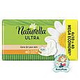 Гигиенические прокладки Naturella Ultra Normal, 40 шт, фото 2