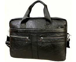 Чоловічий шкіряний портфель чорний (Формат: А4 і більше) NAVI NVP-0213-Black, фото 2