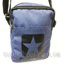 Текстильные барсетки джинс Converse (синий)13*19