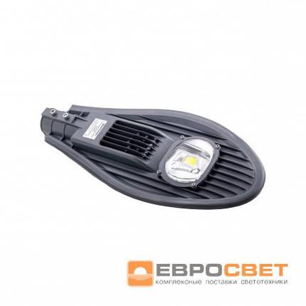 Светодиодный уличный светильник Евросвет 50W IP65 6400К 4500lm, фото 2