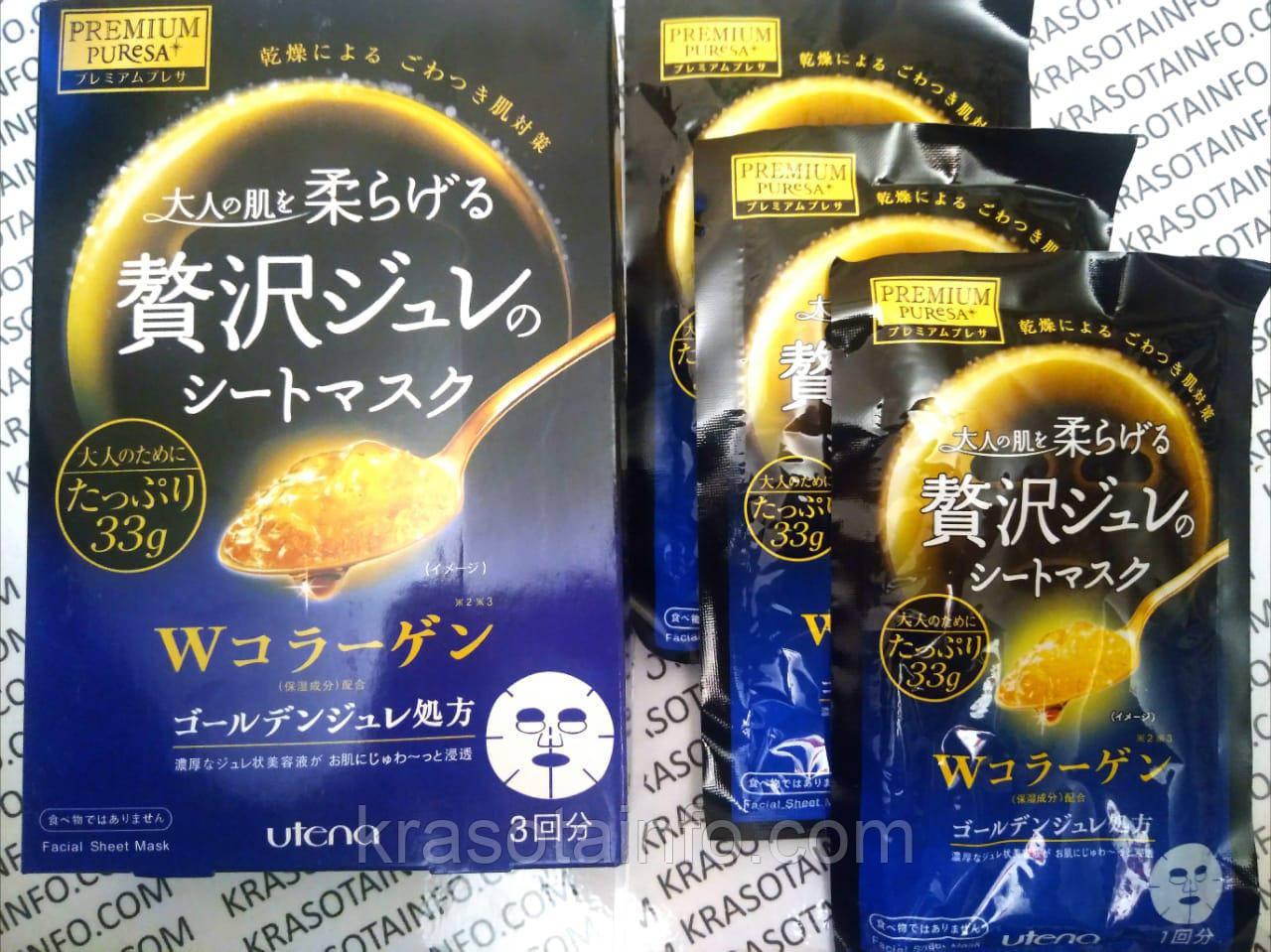 ЯПОНИЯ Премиум маска с 2 видами коллагена супер эффект желейная маска-салфетка для лица