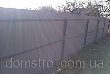 Забор из профлиста, фото 3