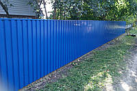 Забор из профнастила 1,5 м