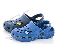 Детская коллекция летней обуви 2018. Детские кроксы бренда Sanlin оптом для мальчиков (разм. с 30 по 35)