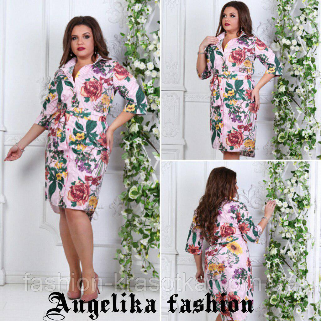 d40c8f5530057bf Модное платье-халат на кнопках - Интернет магазин