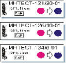 Индикаторы паровой стерилизации Винар химические одноразовые ИНТЕСТ-П-134/5, 1000шт