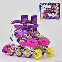 Детские ролики Best Roller размер 30-33