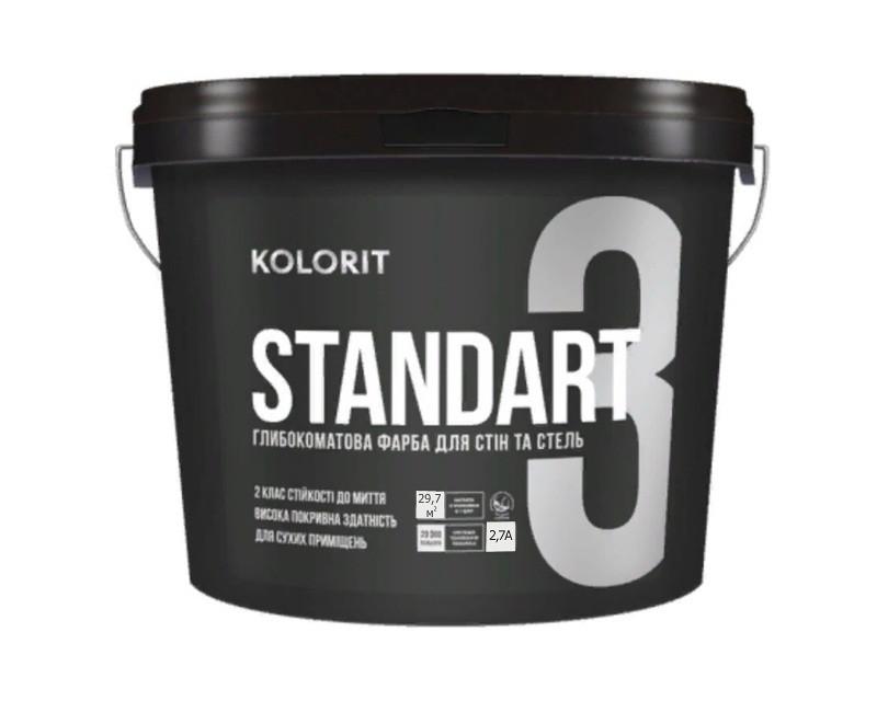 """Краска акриловая KOLORIT STANDART 3 интерьерная база """"A""""-белая 2,7л"""