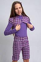 Костюм для девочки тройка, состоит из гольфа, жилета и шорт М-828 рост 128 и 158, фото 1