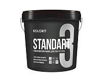 """Краска акриловая KOLORIT STANDART 3 интерьерная база """"A""""-белая 0,9л"""