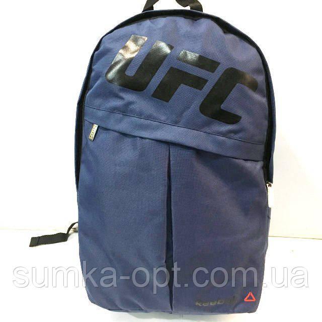Рюкзаки спорт стиль текстиль Reabook (синий+черн)30*44