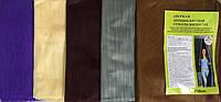 Антимоскитная сетка на магнитах Magic Mesh (Разные цвета)