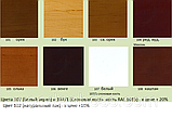 """Кровать односпальная от """"Wooden Boss"""" Классик Люкс (спальное место 80х190/200), фото 3"""