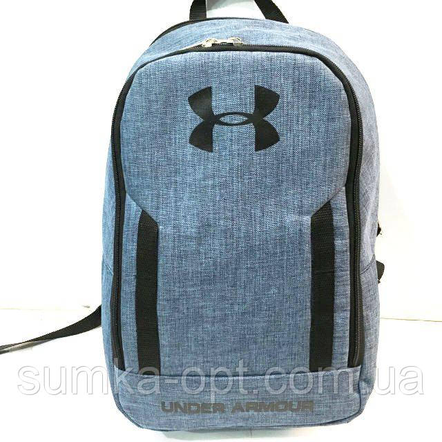 Рюкзаки спорт стиль текстиль Хор качество!(синий)30*41