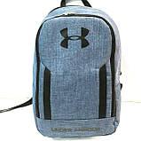 Рюкзаки спорт стиль текстиль Хор качество!(черный)30*41, фото 3