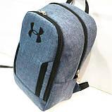 Рюкзаки спорт стиль текстиль Хор качество!(черный)30*41, фото 4