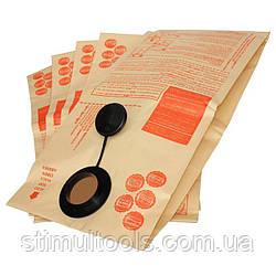 Мішок паперовий 5 шт для пилососа Makita 445X