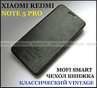 Темный серый Smart чехол книжка портмоне Xiaomi Redmi Note 5 Pro оригинальный Mofi Vintage Classical