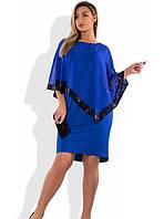 Женское платье двойка с шифоновой накидкой размеры от XL ПБ-500
