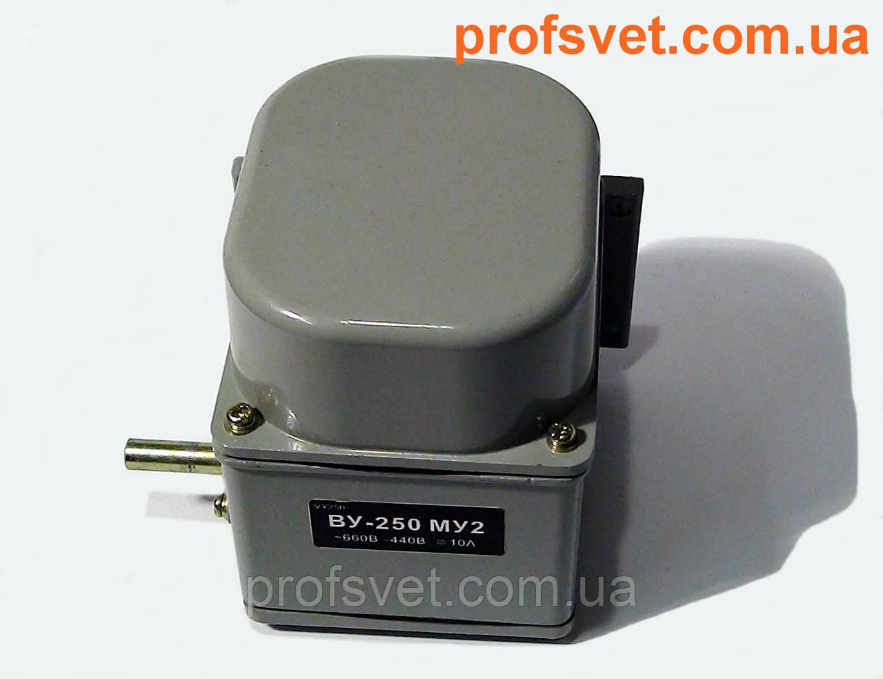 Выключатель управления ВУ-250М У2 концевой