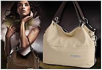 Женская сумка WEIDIPOLO фабричное производство, все цвета, БЕЖЕВАЯ