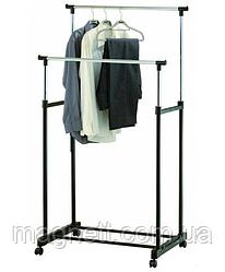 Вешалка Double Pole(30 кг) напольная для одежды двойная телескопическая