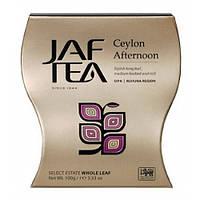 Чай черный Jaf Ceylon Afternoon (Цейлонский день) 100 г