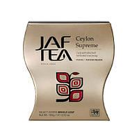 Чай черный Jaf Ceylon Supreme 100 г