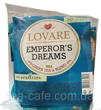 Чай Lovare Мечты Императора 50 пак.