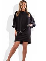 Женское платье двойка черное с шифоновой накидкой размеры от XL ПБ-501