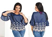"""Блузка больших размеров """" Джинс """" Dress Code, фото 1"""