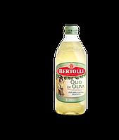 Оливкова олія рафінована Bertolli Olio di Oliva Cucina Delicata 1л