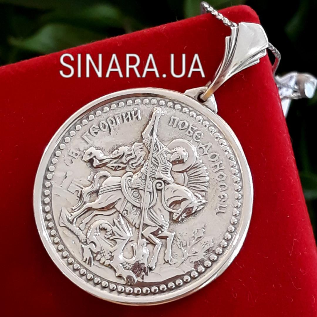 Ладанка нательная иконка Георгий Победоносец серебро