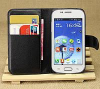 Чехол-бумажник для Samsung Galaxy S7580 Trend S7582 S Duos 2 plus