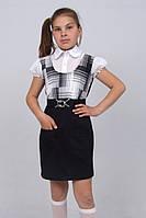 """Сарафан школьный для девочки М-849 рост 158 тм """"Попелюшка"""""""