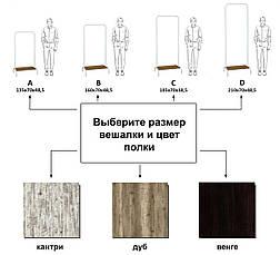 Стойка для одежды Лофт 2А белая (металл/дерево), фото 2