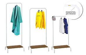 Стойка для одежды Лофт 2А белая (металл/дерево), фото 3