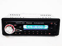 Автомагнитола Pioneer 1080 - MP3 + Пульт (4x50W) - Съемная Панель, фото 1