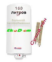 Комбинированный бойлер ELDOM Green Line EUREKA 150L 2.4 kW  (сухой тэн)