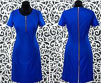"""Стильно женское платье ткань """"Стрейч-Коттон"""" 46 размер батал"""