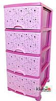 Комод пластиковый Эффе Ажурный Розовый