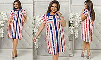 Женское платье рубашка в полоску большого размера