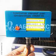 Экспресс-анализатор фосфолипидов АМДФ-УА, Украина, фото 5