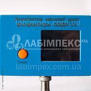 Экспресс-анализатор фосфолипидов АМДФ-УА, Украина, фото 3