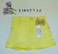 Яркая стрейчевая юбка  для девочки 5-7 лет, фото 1