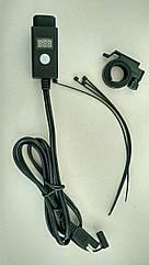 Зарядное устройство для телефона на мотоцикл