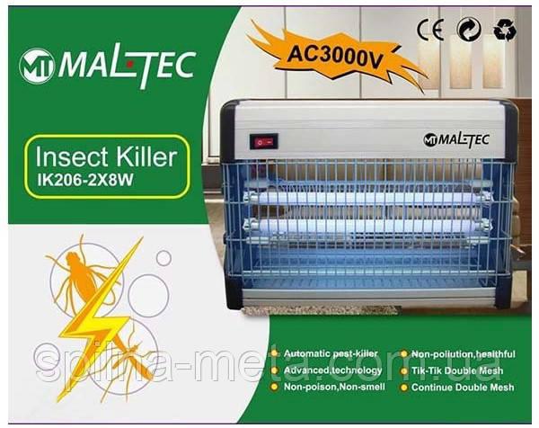 Электрический уничтожитель насекомых Maltec EGO-02-16W (электро-мухоловка) для кафе, магазинов, ресторанов