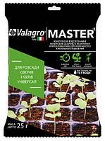 Удобрение NPK Master Valagro 25г